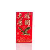 Chinese Red Envelope use in Chinese new year festival on white. Chinese Red Envelope use in Chinese new year festival on white background. Translation in Stock Image
