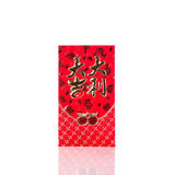 Chinese Red Envelope use in Chinese new year festival on white. Chinese Red Envelope use in Chinese new year festival on white background. Translation in Stock Photos