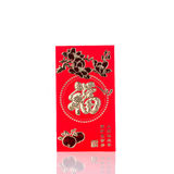 Chinese Red Envelope use in Chinese new year festival on white. Chinese Red Envelope use in Chinese new year festival on white background. Translation in Stock Photo