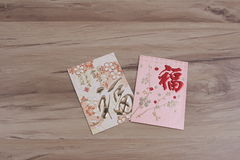 Chinese Red Envelope use in Chinese new year. Top view Chinese Red Envelope use in Chinese new year festival Royalty Free Stock Image