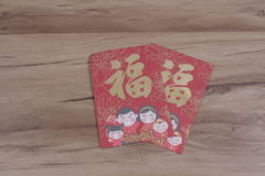 Chinese Red Envelope use in Chinese new year. Top view Chinese Red Envelope use in Chinese new year festival Stock Photo