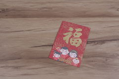 Chinese Red Envelope use in Chinese new year. Top view Chinese Red Envelope use in Chinese new year festival Royalty Free Stock Photos