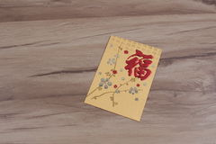 Chinese Red Envelope use in Chinese new year. Top view Chinese Red Envelope use in Chinese new year festival Royalty Free Stock Images