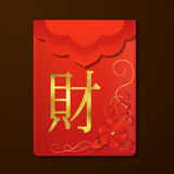 Chinese Red Envelope Stock Images