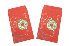 Chinese Red Envelopes for lunar new year celebrations stock photos