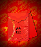 Chinese Red Envelopes Royalty Free Stock Image