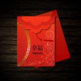 Chinese Red Envelopes Stock Photography