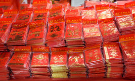 Chinese red envelops. Are very popular during Spring Festival. They are used to give money to family members. They are also used to give money during weddings Stock Images