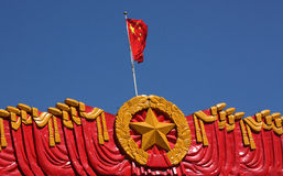 Chinese red flag Royalty Free Stock Image