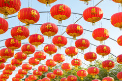 Chinese Red Lamp Royalty Free Stock Photo