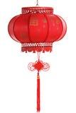 Chinese Red Lantern Stock Photos