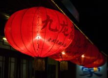 Chinese Red Lantern. Chinese red latern at night Stock Photo