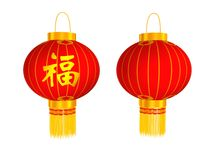 Chinese red lantern. A chinese red lantern,the chinese calligraphy on it means happiness Stock Photos