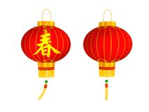 Chinese red lantern. A chinese red lantern,the chinese calligraphy on it means spring Royalty Free Stock Image