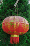 Chinese red lantern. Close-up of a red chinese lantern Stock Photo