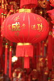 Chinese red lantern and fake firecrackers Stock Photography