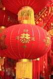 Chinese red lantern and fake firecrackers Royalty Free Stock Images