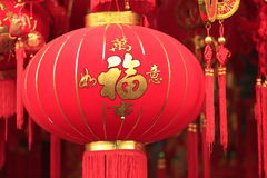 Chinese red lantern Stock Photography