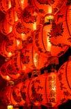 Chinese red lantern illuminated at night Royalty Free Stock Image