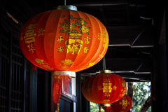 Chinese red lantern lamp with castle. View shot Stock Photos