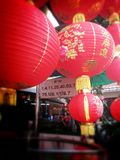Chinese red lantern light shop at chinatown bangkok thailand on chinese new year 2015 Stock Photos