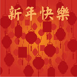 Chinese red lantern pattern New Year background Royalty Free Stock Photos