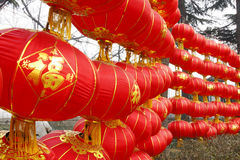 Chinese red lantern with temple Stock Photos