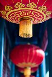 Chinese red lantern with yellow and golden pattern. Beautiful Chinese red lantern with yellow and golden pattern at Prince Gong`s Mansion in Beijing, China royalty free stock photo