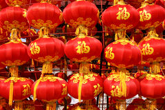 Chinese red lanterns. Iconic Chinese red lanterns in Xian - China Royalty Free Stock Photos