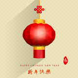 Chinese red lanterns on beige seamless texture background. With low poly style for Chinese New Year, Chinese character chun  meant  is spring and happy Chinese Stock Photography