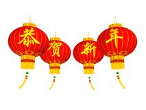Chinese red lanterns. With Chinese calligraphy which means New year greetings Royalty Free Stock Photos