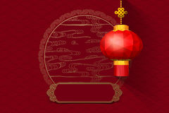 Chinese red lanterns on classical continuous pattern background Royalty Free Stock Images