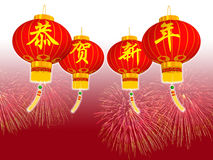Chinese red lanterns. On red festive background with snowflake and fashion pattern,the chinese calligraphy on it means New year greetings Royalty Free Stock Image