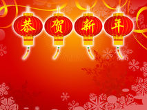 Chinese red lanterns. On red festive background with snowflake and fashion pattern,the chinese calligraphy on it means New year greetings Stock Photo