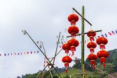 Chinese red lanterns Stock Photo