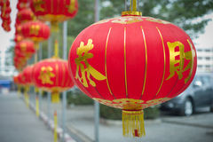 Chinese red lanterns. Red lantern decoration on Chinese New Year Royalty Free Stock Photography
