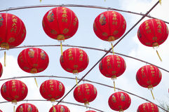Chinese red lanterns. Chinese New Year Red Lanterns decoration Stock Photos