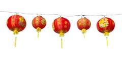 Chinese red lanterns Royalty Free Stock Image
