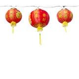 Chinese red lanterns Stock Photos