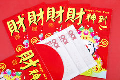 Chinese red packet. S with RMB on red Royalty Free Stock Images