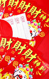 Chinese red packet. S with RMB on red Stock Photography
