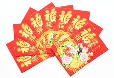 Chinese Red Packet. In Chinese and other Asian societies, a red envelope or red packet is a monetary gift which is given during holidays or special occasions Stock Photography