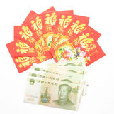 Chinese Red Packet. In Chinese and other Asian societies, a red envelope or red packet is a monetary gift which is given during holidays or special occasions Royalty Free Stock Images