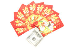 Chinese Red Packet. In Chinese and other Asian societies, a red envelope or red packet is a monetary gift which is given during holidays or special occasions Stock Photo