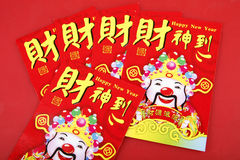 Chinese red packets. Given during Chinese new year.(on red background Royalty Free Stock Images