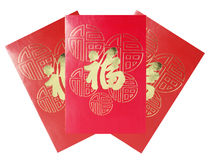 Chinese Red Packets. On White Background Stock Photos