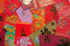 Chinese Red Packets, Ang Pow. A Background Of Layout Of Chinese Red Packets, Ang Pow, During Celebration Of Chinese New Year Stock Photos
