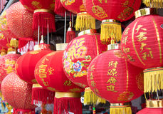 Chinese red paper lantern for chinese new year decoration Royalty Free Stock Photography