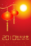 Chinese red paper lanterns at night. Chinese New Year Stock Photos