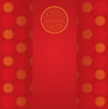 Chinese red symbol central banner Stock Images